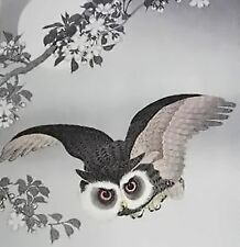 Oriental Owl~counted cross stitch pattern #1190~Oriental Asian Wildlife Chart