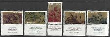 ISRAEL # 616-620 MNH WORK OF THE PIONEERS. Clearing the Land, Road Building ...