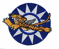 LEGENDARY HISTORICAL WWII US ARMY AIR FORCE AVG SSI: Flying Tigers Leaping Tiger