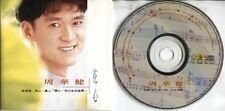 Taiwan Wakin Chau Emil Zhou Hua Jian The Flower Heart 1993 Taiwan CD FCS5937