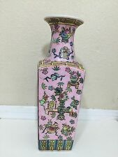 Chinese Famille Rose Porcelain Vase Scholar Sage Figure Figurine Marked Elephant
