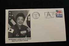 SPACE SHUTTLE COVER 1994 SLOGAN CANCEL STS-65 COLUMBIA AST. NAITO-MUKAI (180)