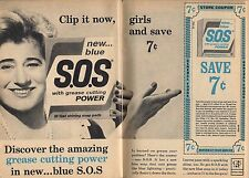 1964 SOS CLEANING PADS AD~NEW BLUE~GROCERY COUPON~GREASE CUTTING~DOUBLE PAGE
