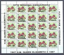 GUYANA 1989, Butterflies, Gold Inverted o/p MS, 40th Wedding Anniver..MHN** (3)