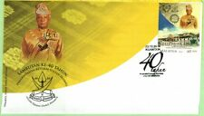 Malaysia 2014 40 Years Reign of HRH Sultan of Pahang (Kuantan) ~ FDC