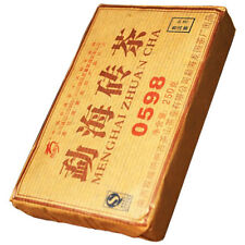 2007yrs Menghai Pu'er Tea Brick 0598 Aged Pu erh Ripe Tea 250g *ON SALE*