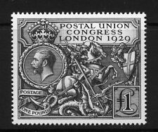 GB 1929 £1 POSTAL UNION CONFERENCE (POST OFFICE OFFICIAL FACSIMILE)