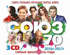 SOYUZ 70  3CD 2016 THE BEST COLLECTION OF THE YEAR RUSSIAN POP MUSIC on 3CD