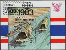 Laos 1983 MNH SS, Ships & Boats, River, Bridge,