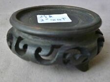 """Carved Wood Vase Stand Base Pedistal 2"""" inset for vase Chinese Asian"""