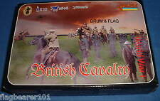 STRELETS SET #75 WW1 BRITISH CAVALRY. 1/72 SCALE UNPAINTED PLASTIC