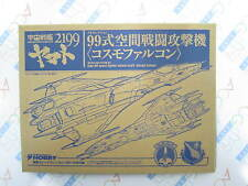 Space Battleship Yamato Cruiser 2199 Promo Type 99 Cosmo Falcon Model Kit Japan