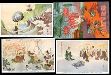 Japan ARTIST DRAWN Original Envelope 8x PPCs folklore
