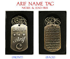 """ARIF"" Mens Arabic Name Necklace Tag - Birthday Wedding Ayatul Kursi Eid Gifts"