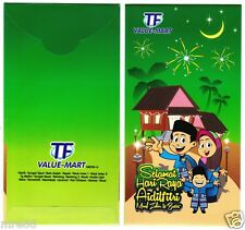 MRE * 2016 TF Aidilfitri Sampul Duit Raya / Green Packet #1