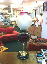 VTG Brass Marble & Red Etched Globe British Made 2 Duplex Burners Kerosene Lamp