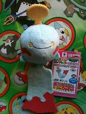 Pokemon Plush Chimecho ball keychain stuffed doll figure toy US Seller chingling