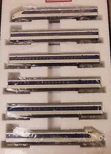 N SCALE/GAUGE JAPAN ERROW TRAIN SET