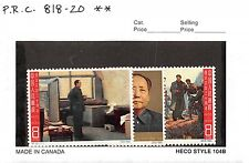 Lot of 3 China PRC MNH Mint Never Hinged Stamps Scott # 818 - 820 #107072