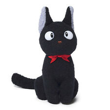 Kiki's Delivery Service 6'' Jiji Plush NEW