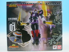 Super Robot Chogokin The King of Braves GaoGaiGar Volfogg & Big order room B...