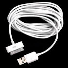 10FT USB Sync Data Charging Charger Cable Cord For iPad 2 ipod iPhone 4 4S ECA