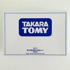 Takara Tomy Tomica 2012 Shareholder Limited Edition Pokemon & Chuggington Q