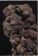 Alte Kunstpostkarte - Einer der Löwen des Kriegsschiffs Wasa