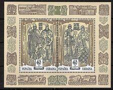 Europa CEPT,Ukraine 1997 Mi Bl.7 postfrisch KW 10,00€