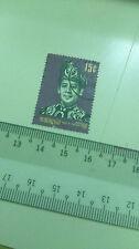 Malaysia 15 cent stamp Pertabalan Yang Di-Pertuan Agong 1971