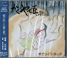ANIMATION SOUNDTRACK (JO HISAISHI)-THE TALE OF PRINCESS KAGUYA-JAPAN CD G50