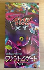 Pokemon Card XY Phantom Gate Booster Box 1st Edition Japan (Factory Sealed)