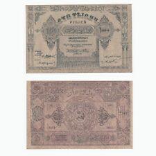 RUSSIA - Azerbaijan  100,000 Rubles Banknote - P. S717c.