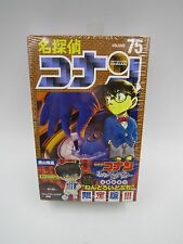 Detective Conan Case Closed Manga Vol.75 With Conan Nendoroid Petit Figure Set