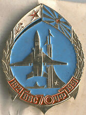 RUSSIAN Vostok Station pinback 1921-1991 Antarctic research BBC magnetometry