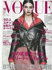 Japanese Vogue Japan  October 2016 With Insert NM  Fashion Night Out Tokyo