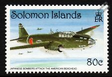 Mitsubishi G4M BETTY Bomber Aircraft Stamp (WWII Guadalcanal)