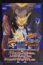 JAPAN Katekyo Hitman Reborn! Kindan no Yami no Delta Battle Guide Not With Card