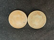 (2) Peru 2 Centavos, 1941-1948 Coin In Excent Condition