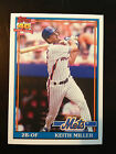 2013 Topps Archives SP Keith Miller Mets 208