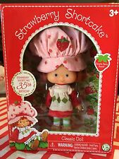 35Th Birthday Anniversary Strawberry Shortcake Doll Special Edition Girls Toys