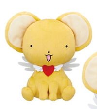 Card Captor Sakura Kero-Chan 10'' Heart Collar Sitting Plush Anime Manga NEW