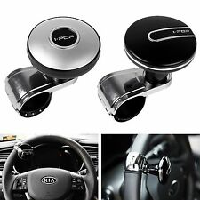 Car Truck Steering Wheel Aid Power Handle Assister Spinner Knob Ball Universal