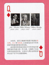 John Bardeen William Shockley Walter Brattain   Nobel Prize Chinese Playing Card