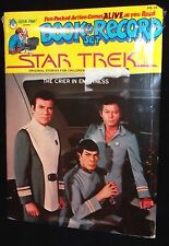 RARE VERSION STAR TREK * THE CRIER in EMPTINESS * 33 1/3 rpm Peter Pan SEALED