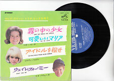 PEGGY MARCH, SYLVIE VARTAN,RITA PAVONE EP PS Japan x5996