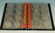 Nice 80 pieces Chinese Old Copper No silver Qing Dynasty money Coins Statue