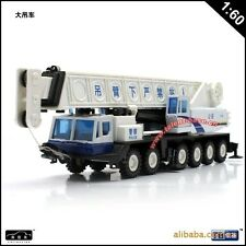 1:60 White Crane Truck Construction Equipment Diecast Model Car 1/60 By Automaxx