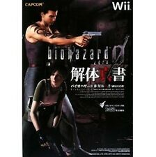 RESIDENT EVIL 0 Strategy Guide Book /Wii
