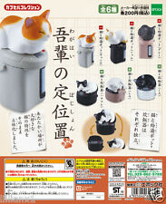 New Dollhouse Japan Capsule Epoch Miniature Kitty Rice Cooker Set Full set of 6